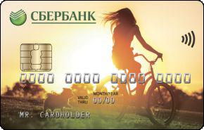 Дебетовая карта Молодежная от Сбербанка