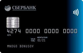 """Дебетовая карта """"С большими бонусами"""" в Сбербанке России"""