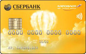"""Дебетовая карта """"Аэрофлот Gold"""" в Сбербанке России"""