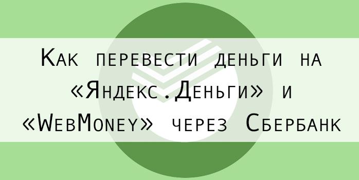 банк народный кредит лицензия